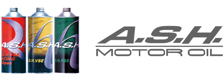 Ash motor oil for Motor oil weight meaning