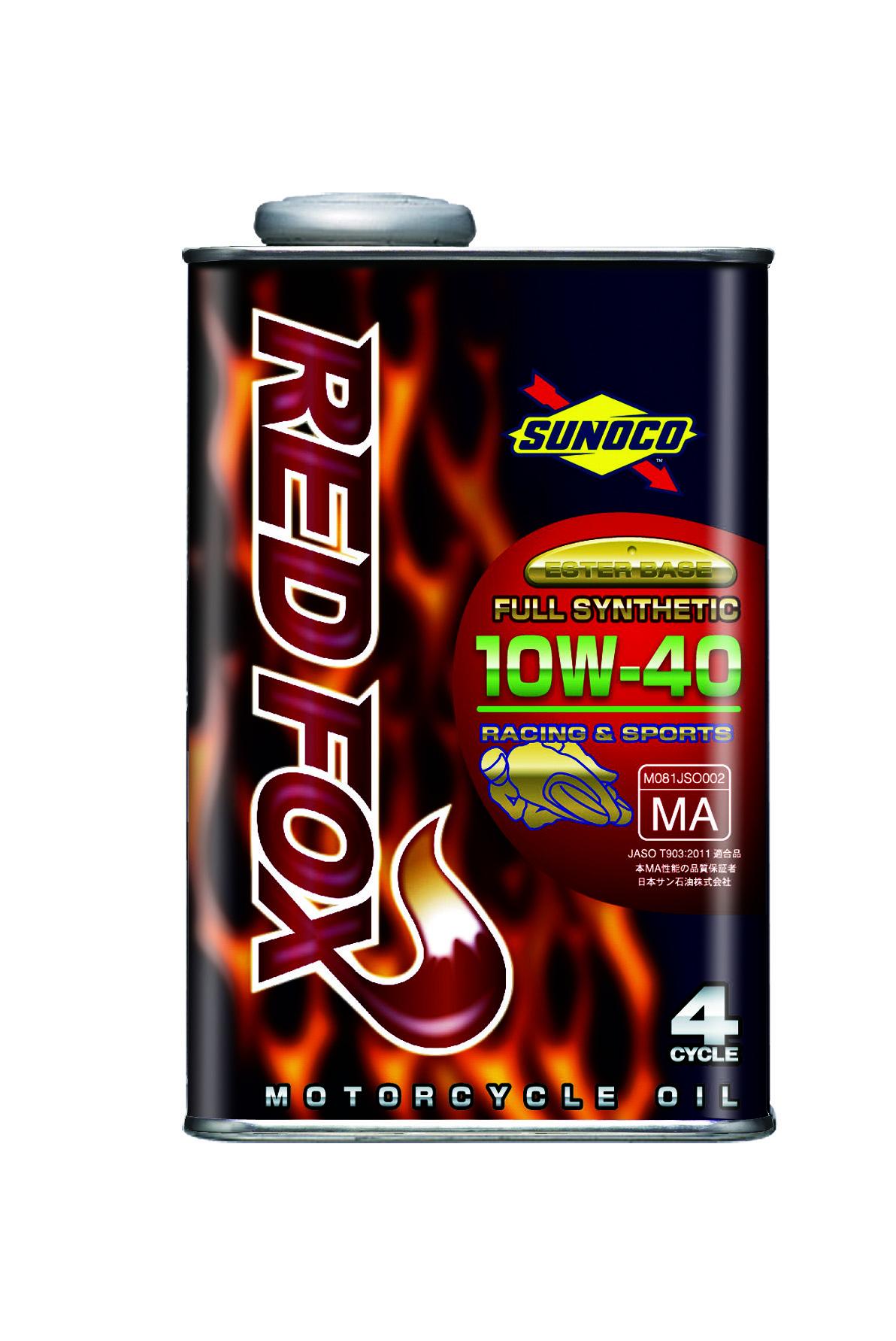 REDFOXs1040
